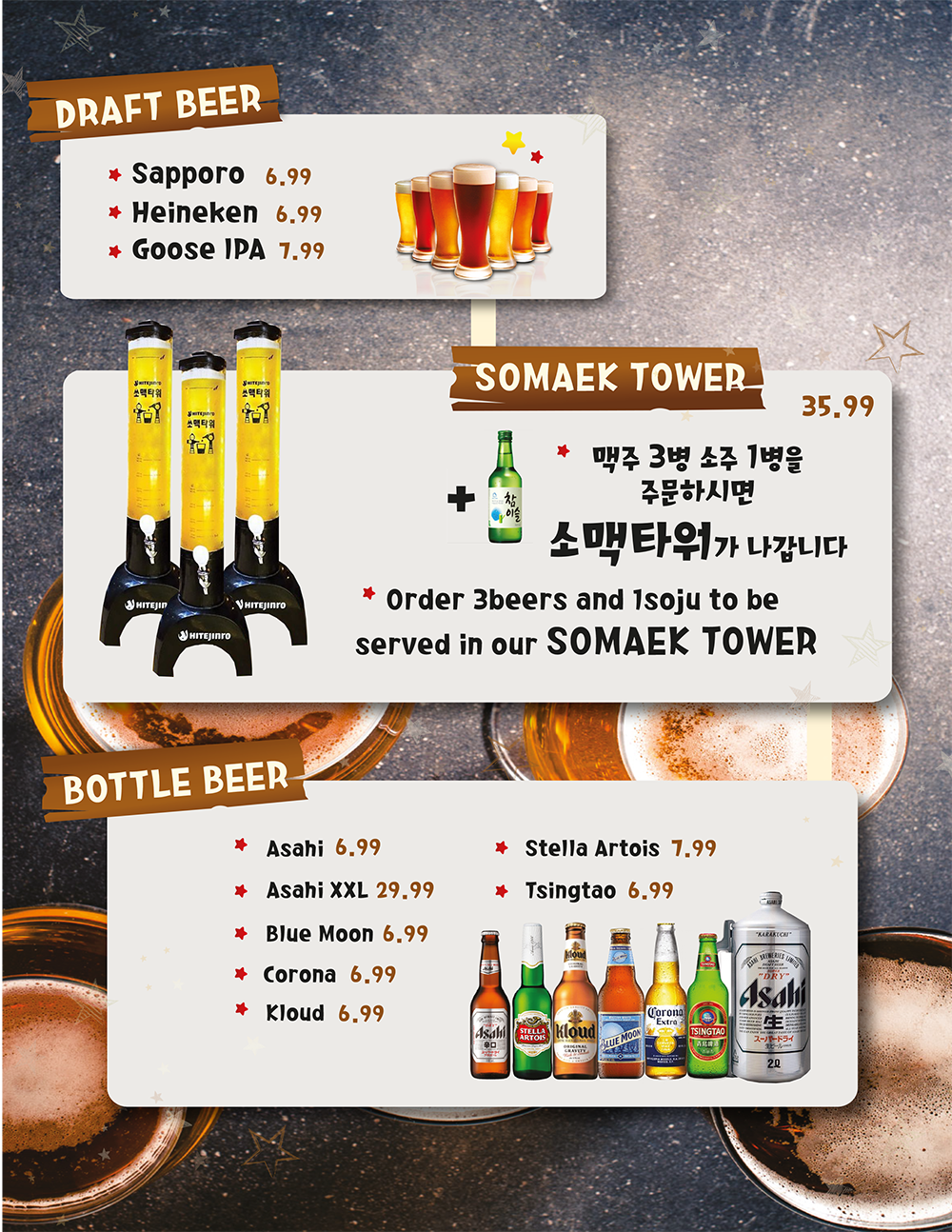 Drink Menu | Let's Meat BBQ
