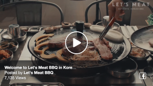 Let's Meat BBQ Introduction Video on Facebook